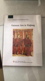 Garment Arts in Xinjiang