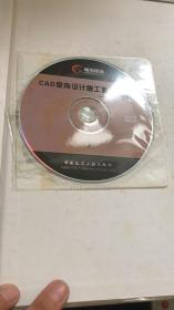CAD常用图块:CAD室内设计施工图常用图块7  含光盘