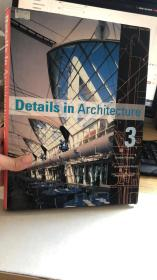 Details in Architecture Vol III-建筑细节第三卷 原版书