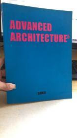 ADVANCED ARCHITECTURE 5