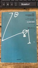 2081:冯内古特短篇小说全集
