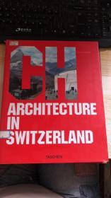 瑞士建筑 Architecture in Switzerland
