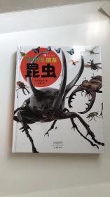 MOVE图鉴昆虫(日本讲谈社当家科普图鉴,原版销量超200万!探索奇妙有趣的真实昆虫世界)浪花朵朵