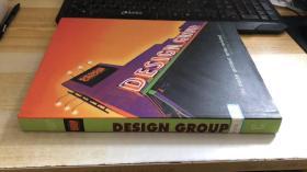 Development Design Group Inc.:Revisited