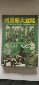 和平万岁第二次世界大战图文典藏本:诺曼底大登陆
