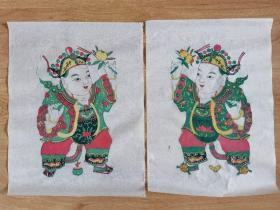 山东木版年画,香橼寿桃,一对