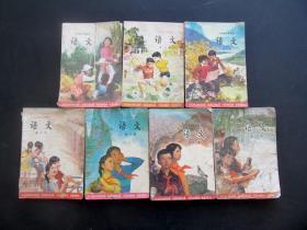 八十九十年代小学语文课本课本六年制小学课本语文六七八九十十一十二册