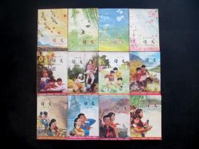 8090八十九十年代小学语文课本人教版原版六年制小学课本语文一套库存美品 品相一流 一二册多彩版