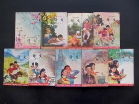80年代90年代人教版老课本六年制小学课本语文四五六七八九十十一十二册品好如图