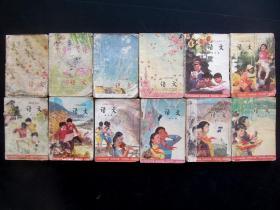 八十九十年代老课本人教版原版六年制小学语文课本1-12册