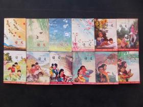 80后90年代怀旧老课本人教版六年制小学课本语文一套全一二册多彩版品相好