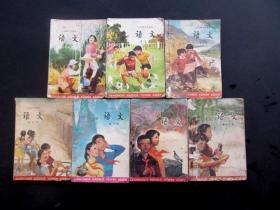 80-90年代小学语文课本课本六年制小学课本语文六七八九十十一十二册
