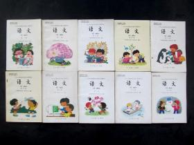 80后90年代九年义务教育小学教科书五年制小学课本语文全彩版一套 原版库存书品相好