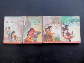 80-90年代小学语文课本课本六年制小学课本语文九十十一十二册
