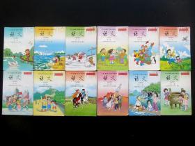 90后2000年老课本人教版九年义务教育六年制小学教科书语文一套全彩版
