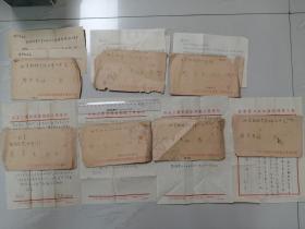 1957年,冶金工业部武汉钢铁工业学校,寄北京钢铁学院实寄封7枚齐售,带原信,武汉武昌邮戳、北京30支邮戳、武汉武昌18亭邮戳,少见两位年份数字邮戳,投递员章,重工业部武昌钢铁工业学校信纸