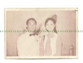 一代歌后 邓丽君原版老照片,与友人合影