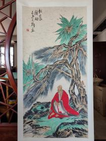 中国国家画院国画院副院长~范扬 红衣罗汉中堂出版
