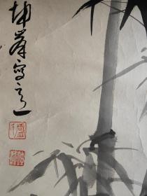 中国美术学院教授~卢坤峰 墨竹