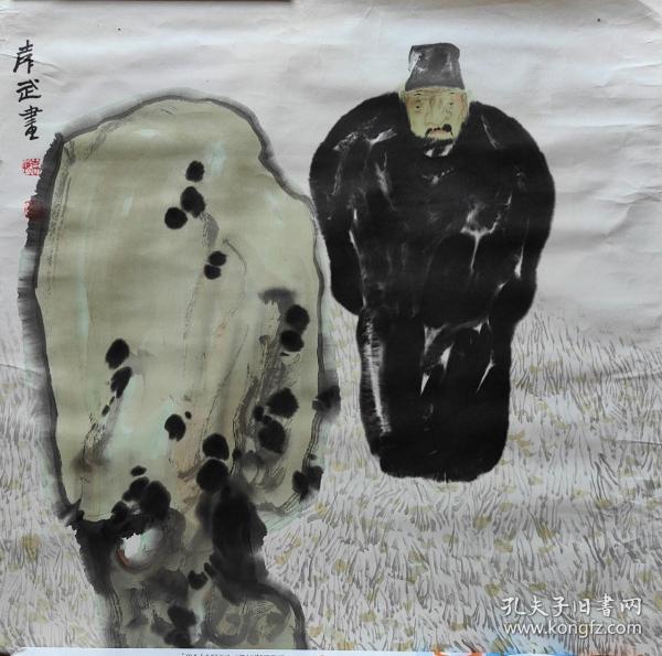 """2005年被读者评为""""当代最具升值潜力的中国画家""""~袁武 人物"""