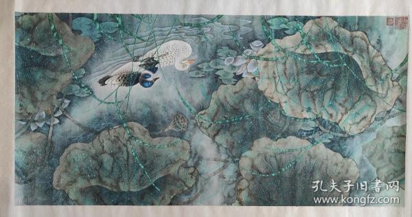现为中国艺术研究院中国画院研究员 博士生导师 江宏伟 鸳鸯图. 西冷印社出版 包真包退换