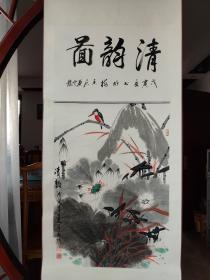 山东画院高级画师~张永祥 清韵图 岀版保真