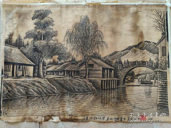 吴冠中~ 钢笔风景画