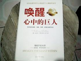 马克思主义哲学史(修订本)    第八卷   上册