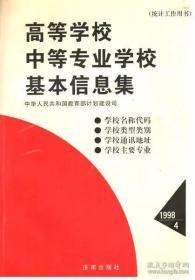 信息化与产业发展研究