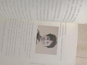 正版现货《锻红尘——储金霞铁画人生回忆录 》全面!