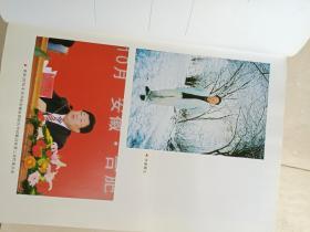《供销社岁月—蔡立回忆录》 安徽供销系统珍贵资料!