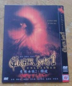 变种女狼.2:释放 (DVD 1碟装)
