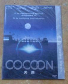 天茧 (DVD 1碟装)