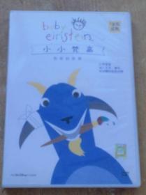 小小梵高:色彩的世界(1岁起适用)(DVD 1碟装)盒装