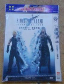 最终幻想:圣童降临 (DVD 1碟装)