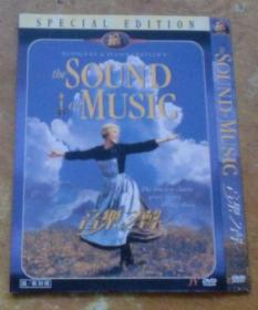 音乐之声 (DVD 1碟装)