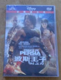 波斯王子:时之刃 (DVD 1碟装)盒装