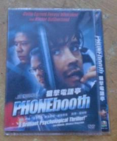 狙击电话亭 (DVD 1碟装)