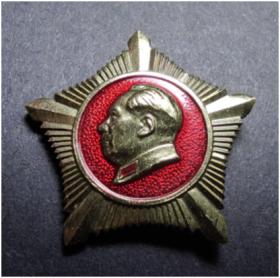9303北京证章厂《毛主席五星像章》(毛主席万岁万万岁)