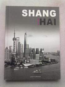 黑白上海【2014年6月一版一印】大16开精装本