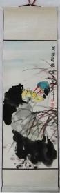 【保真·放漏】中国西塘国艺社理事、南京中山书画院研究员 黄艺萍 荷塘清趣