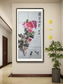 【放漏结缘·保真】 中国国学书画院古邺分院副院长、山东邯郸美协会员  张芳  作品
