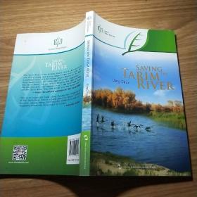 绿色中国梦系列:拯救塔里木河(英文版) /丁春 著 五洲传播出版社 9787508528243