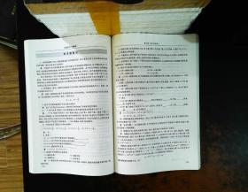 普通化学-习题解析【内页有划线,书侧污渍,书脊磨损】
