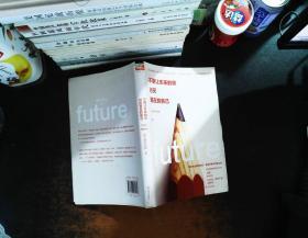 不要让未来的你讨厌现在的自己