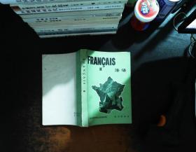 法语【2】