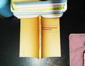 电化学的原理和应用 第2版  英文版