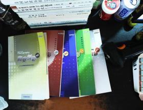 新编北京摄影函授学院试用教材:商业摄影,特殊摄影,摄影基础,新闻与纪实摄影,休闲摄影 【5本合售每本都附光盘】
