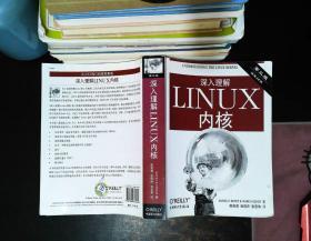 深入理解LINUX内核(第三版) 【最后一页被撕】