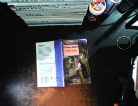 十足的祸端:英语读物